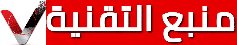منبع التقنية – VivaLk