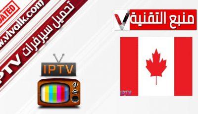 Canada iptv source free m3u lists 2022 Free