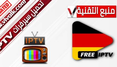 Germany iptv m3u Cherry Player lists 2022 For an unlimited time